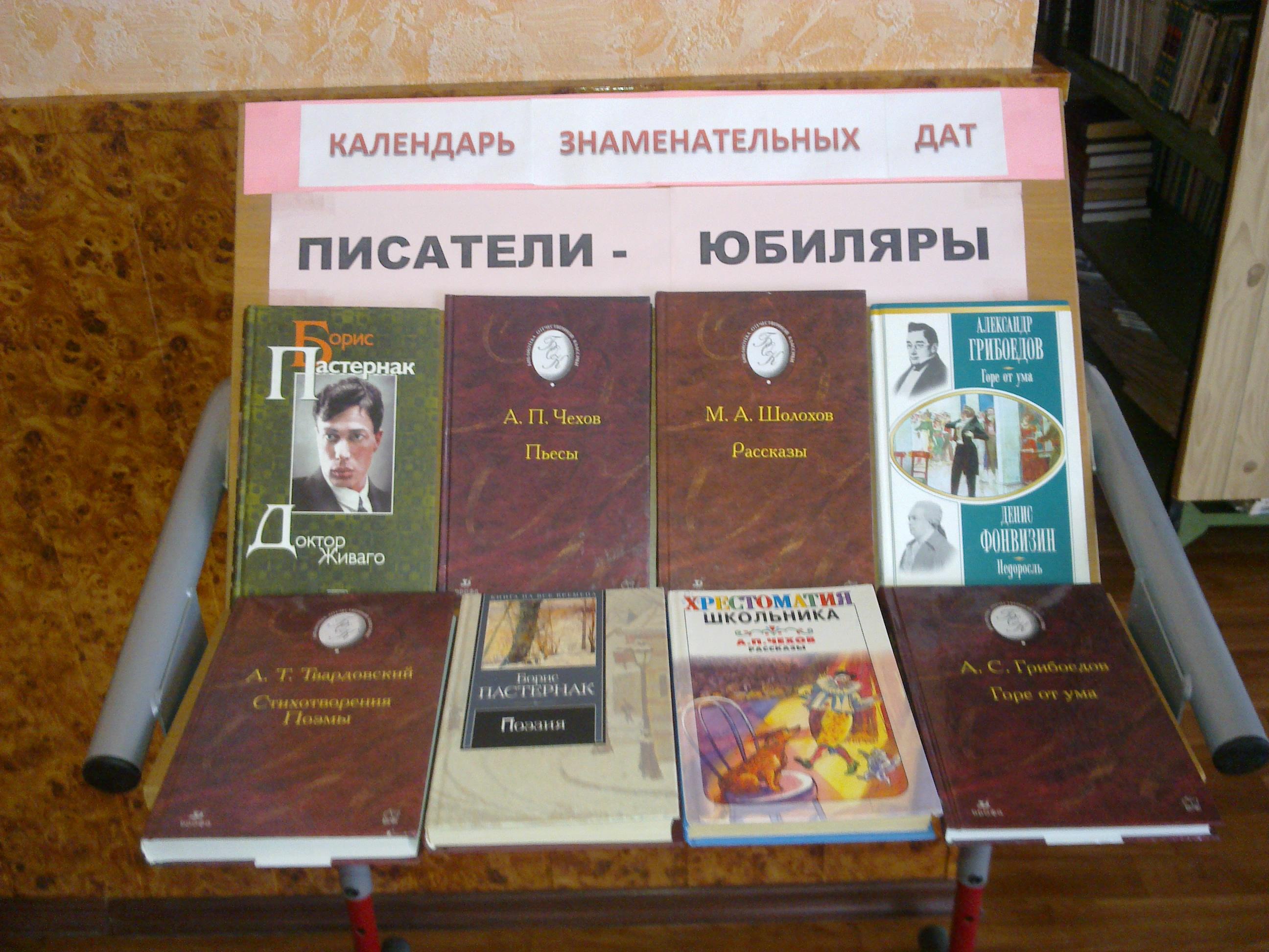 День героев отечества 9 декабря сценарии мероприятий